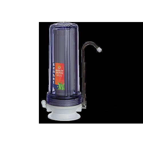 Стационарный настольный фильтр для очистки питьевой воды Renhet КРАУН