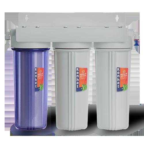 Стационарный фильтр для очистки питьевой воды Renhet СТАРК 3